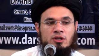 Mufti Adnan Kakakhel 'Ramzan Ke Amad Aur Hamara Fikro Amal'