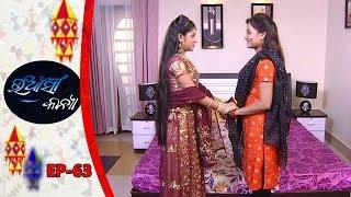 Uansi Kanya | Full Ep 63 | Odia Serial -Tarang Relives
