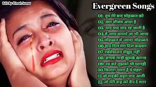 अलका_याग्निक_उदित_नारायण_लता_मंगेशकर_कुमार_सानू(360p).mp4 Evergreen Song's