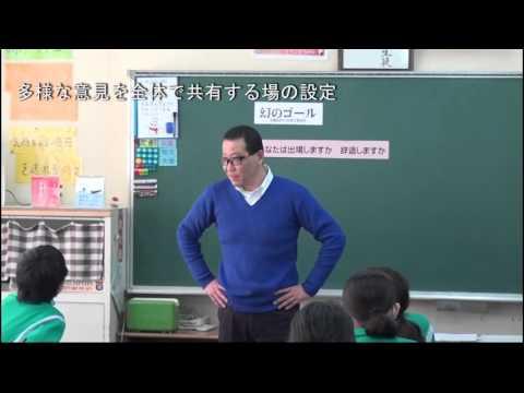 「授業の達人大公開」ダイジェスト版(植竹中学校)