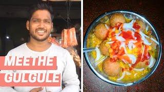 Meetha Gulgula Recipe|Jharkhand street food