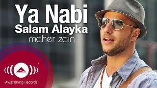 تحميل اغاني ساعة كاملة لأجمل أناشيد ماهر زين Maher Zain MP3