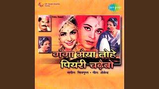 He Ganga Maiya - Lata Mangeshkar And Usha Mangeshkar