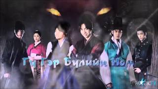 The Gu Family's Book - OST [Lee Ji Young -- Love Is Blowing] [Mon Sub]
