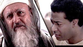 اغاني حصرية قصص تبكي الصخر عن النبي محمد عليه الصلاة والسلام - تدمع العين تحميل MP3
