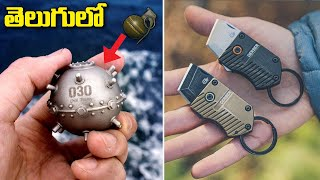 New Technology Gadgets On Amazon | Gadgets In Telugu