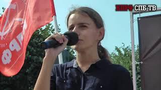 Ленинград вышел на митинг протеста против повышения пенсионного возраста