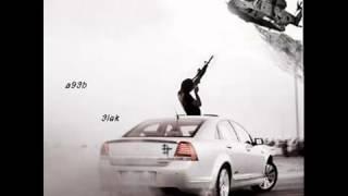 تحميل و استماع خالد عبد الرحمن ياروح روحي مسرع MP3