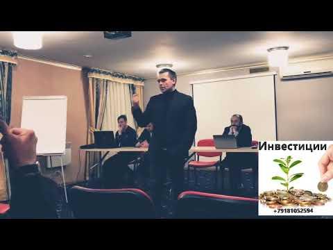 Эфирус и команда А.Неймарка в Сочи 28.12.2018