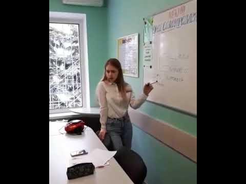 Урок английского языка День самоуправления учитель Кудашкина Надежда