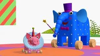 Деревяшки - Утро +Цирк - обучающие мультфильмы для малышей 0-4