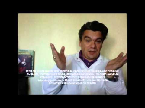 Домашние приборы от простатита