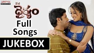 Dhairyam (ధైర్యం) Telugu movie Songs Jukebox    Nithin,Raima Sen