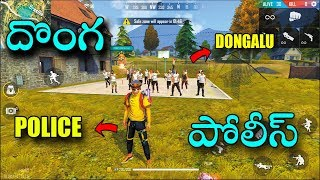 FREE FIRE DONGA POLICE FUNNY GAME   FREE FIRE FUNNY GAME   TELUGU GAMING ZONE