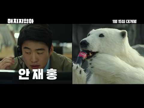 박영규 배우 영화