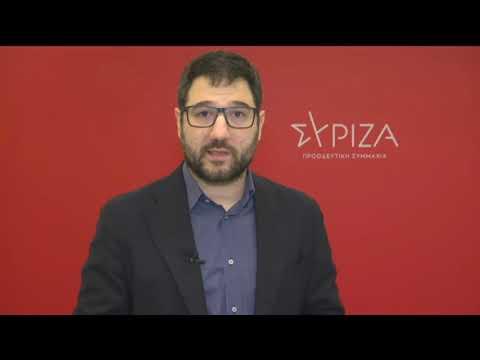 Ν.  Ηλιόπουλος: Εγκλωβισμένος στο δρόμο της αποτυχίας ο κ. Μητσοτάκης