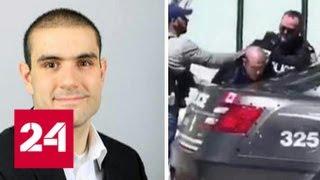 Психопат или террорист? Кто стоит за трагедией в Торонто - Россия 24