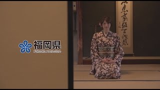 FUKUOKA+あなたが知らない福岡、とっておきの観光映像集。 動画キャプチャー