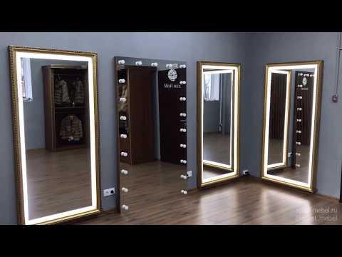 Гримерные зеркала с LED подсветкой