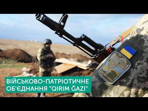 Кримськотатарські ветерани ООС створили громадське об'єднання | Рустем Халілов | Тема дня