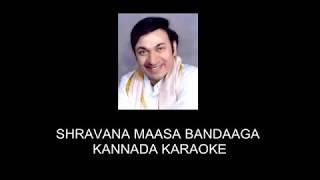 shravana masa in kannada - मुफ्त ऑनलाइन