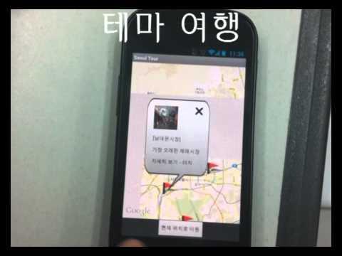 Video of 서울 여행