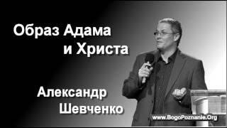 04-10. Поединок в духе - Александр Шевченко