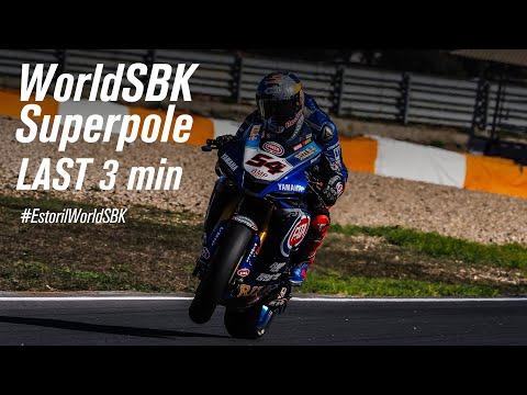 スーパーポールラスト3分の白熱バトルの様子を捉えた映像 スーパーバイク世界選手権 SBK 第8戦ポルトガル(エストリル)