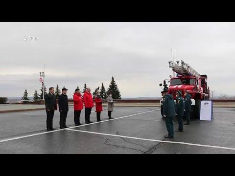 Пожарные республики получили новую технику