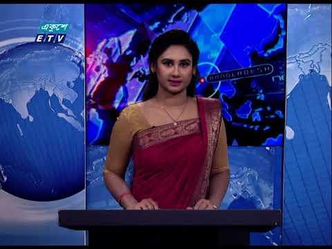 09 Pm News || রাত ০৯ টার সংবাদ || 16 January 2021|| ETV News