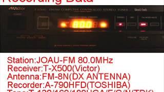 鶴ひろみ追悼TOKYOFM「ワールドオブエレガンス」1993年03月31日最終回