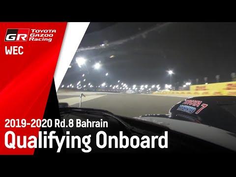 WEC 7号車TOYOTA GAZOO Racing TS050 HYBRIDのオンボード映像 第9戦バーレーン8時間耐久レース