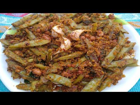 కొబ్బరి తో గోరు చిక్కుడు వేపుడు | Kobbari Goruchikkudu fry recipe | Clusterbeens & coconut fry |
