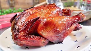 Simplified Airfryer Recipe • Chinese Roast Chicken 五香烤鸡 Perfect Roasted Chicken! Oven Friendly