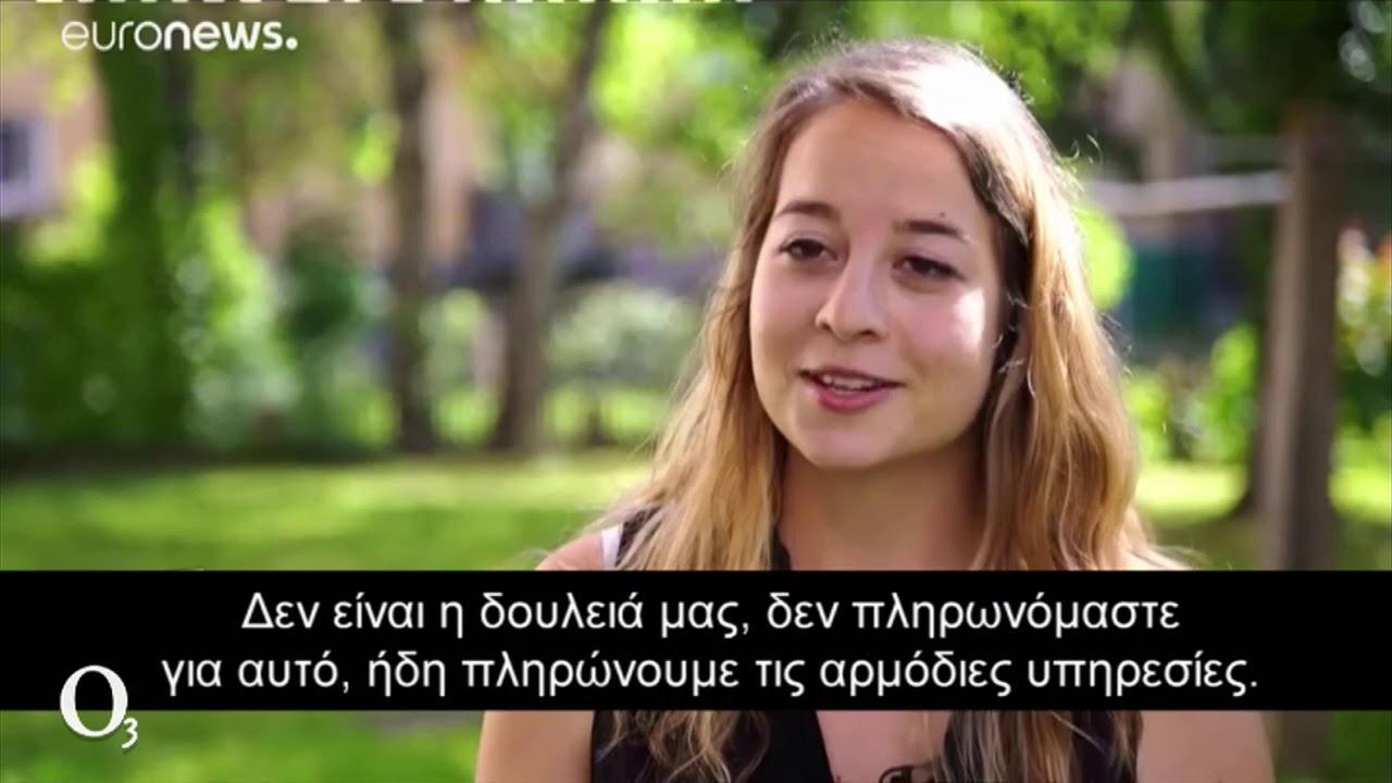 Λουμπλιάνα, η πρώτη ευρωπαϊκής zero waste πρωτεύουσα     18/01/2021   ΕΡΤ