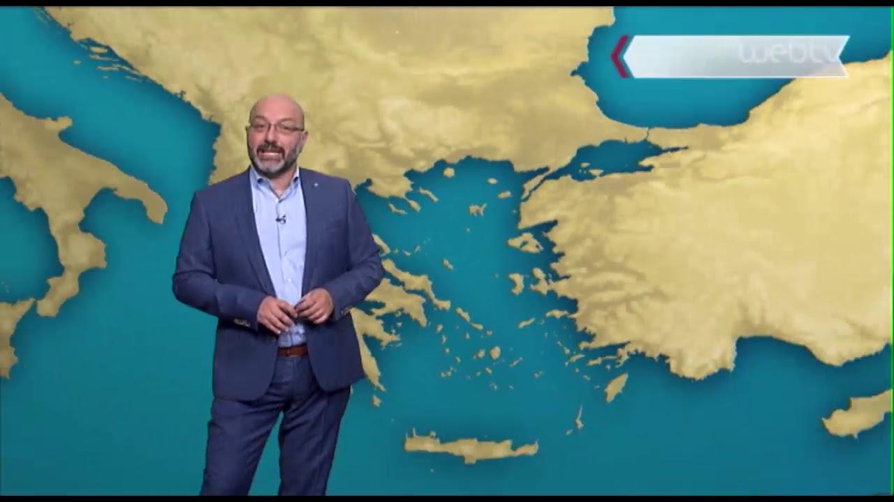 ΔΕΛΤΙΟ ΚΑΙΡΟΥ με τον Σάκη Αρναούτογλου 10.00 | 26/09/2019 | ΕΡΤ
