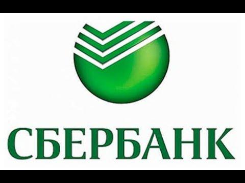Обзор акции Сбербанк на 21.11,2019 ,точки принятия решения видео