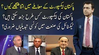 Hard Talk Pakistan with Dr Moeed Pirzada | 28 September 2021 | Farrukh Saleem | 92NewsUK