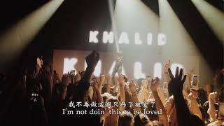 Khalid   Self 中文字幕