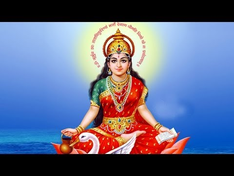 Power Full Gayathri Mantram with Telugu Lyrics