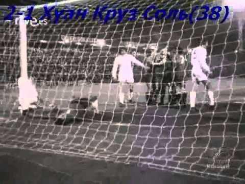 QWC 1974 Spain vs. Greece 3-1 (21.02.1973)
