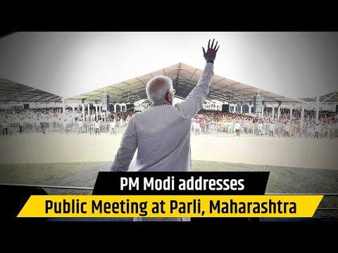 PM Modi addresses Public Meeting at Parli, Maharashtra