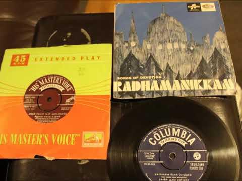 Radhamanikkam / Sister Sarah Navaroji } Tamil Christian Devotional songs
