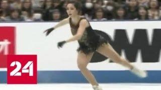 Видео: Туктамышева выиграла турнир женщин на командном чемпионате мира - Россия 24