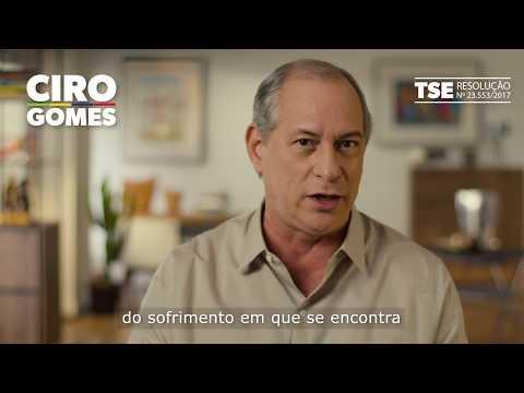 Ajude a mudar o Brasil!