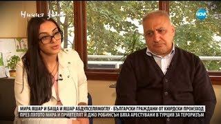 """Туризъм vs. тероризъм в """"Ничия земя"""" (13.10.2018)"""