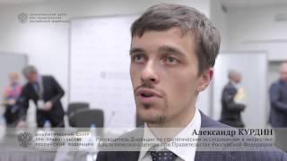 Госпрограмма «Энергоэффективность и развитие энергетики»