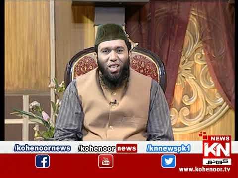 Istakhara 01 September 2021 | Kohenoor News Pakistan