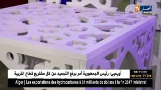 Cnc Design Décoration Intérieur Et Extérieur خدام الرجال سيدهم النهار