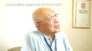 日本ハルコン株式会社